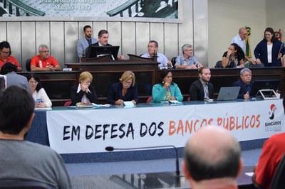 Sessão em defesa dos bancos públicos (6).JPG